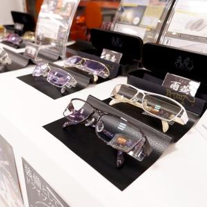 紫竜など人気商品が展示
