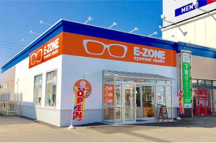 E-ZONE(イーゾーン)上越インター店